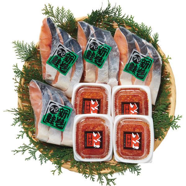 次世代住宅ポイント交換商品|【北海道】鮭親子セット