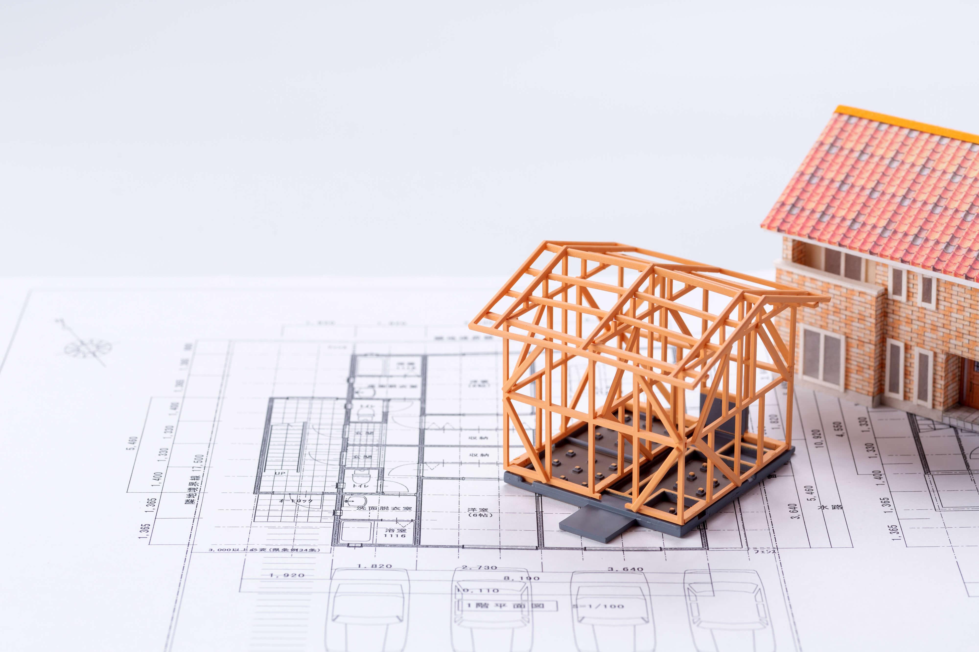 グリーン住宅ポイント制度の条件となる住宅性能のイメージ