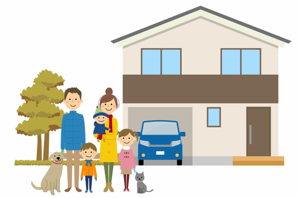 家族やペットと家